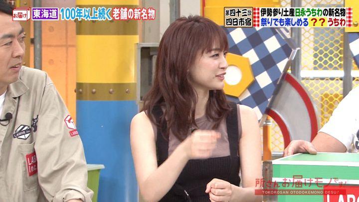 2019年09月01日新井恵理那の画像12枚目