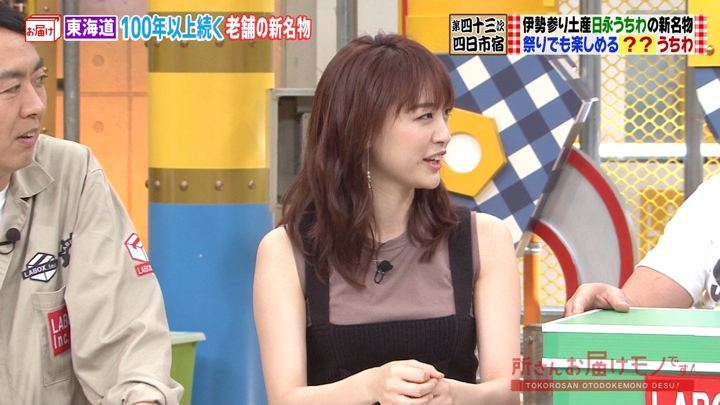 2019年09月01日新井恵理那の画像13枚目