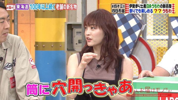 2019年09月01日新井恵理那の画像14枚目