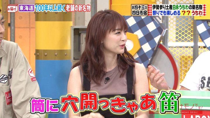 2019年09月01日新井恵理那の画像15枚目