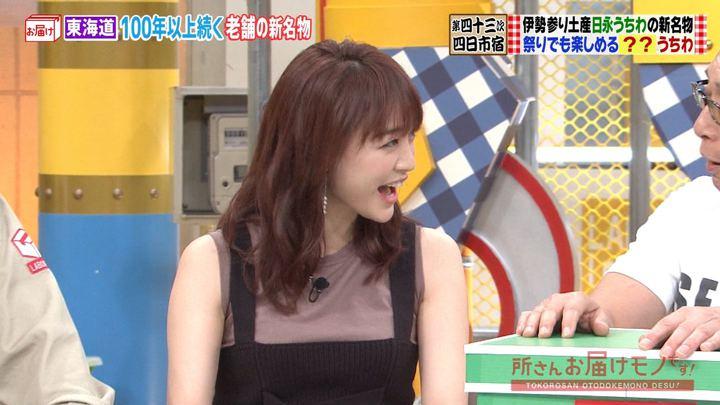 2019年09月01日新井恵理那の画像16枚目