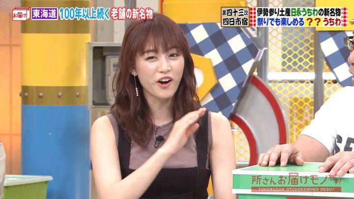 2019年09月01日新井恵理那の画像17枚目