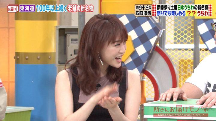 2019年09月01日新井恵理那の画像18枚目