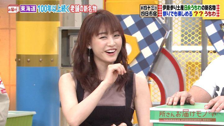 2019年09月01日新井恵理那の画像19枚目