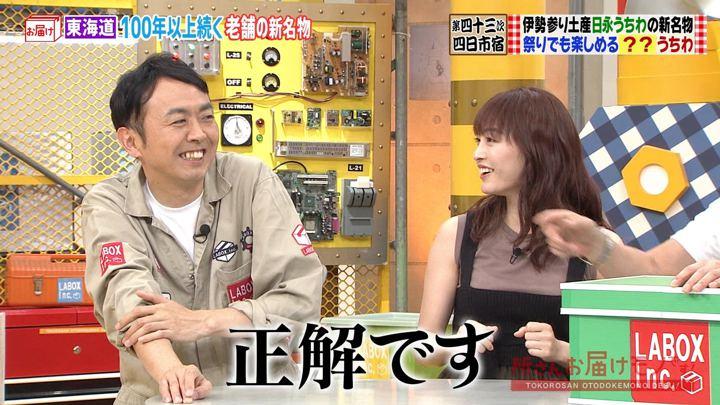 2019年09月01日新井恵理那の画像20枚目