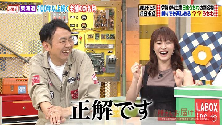 2019年09月01日新井恵理那の画像21枚目