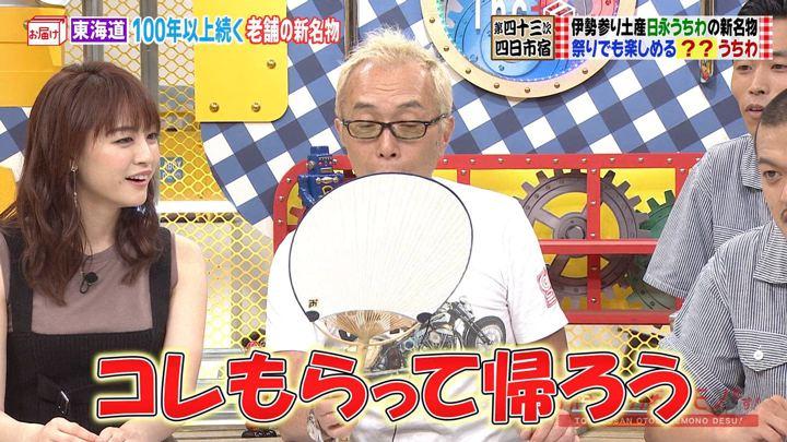 2019年09月01日新井恵理那の画像22枚目