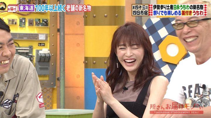 2019年09月01日新井恵理那の画像23枚目