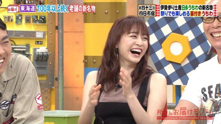 2019年09月01日新井恵理那の画像24枚目