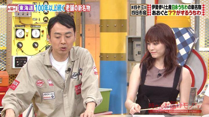 2019年09月01日新井恵理那の画像26枚目