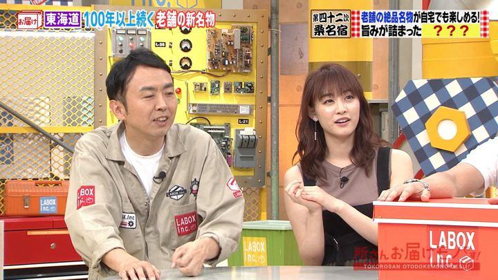 2019年09月01日新井恵理那の画像29枚目