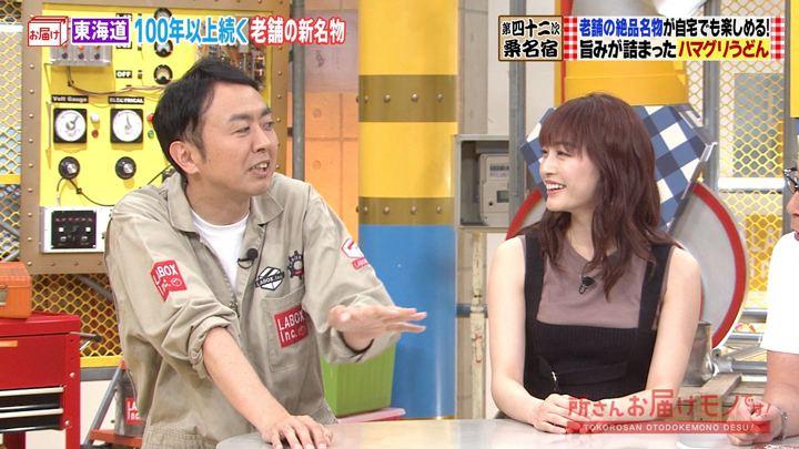 2019年09月01日新井恵理那の画像30枚目