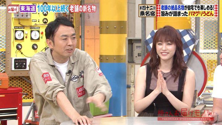2019年09月01日新井恵理那の画像31枚目