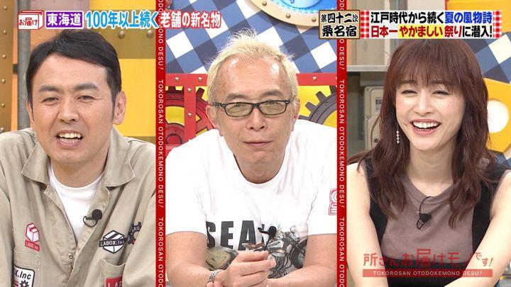 2019年09月01日新井恵理那の画像32枚目