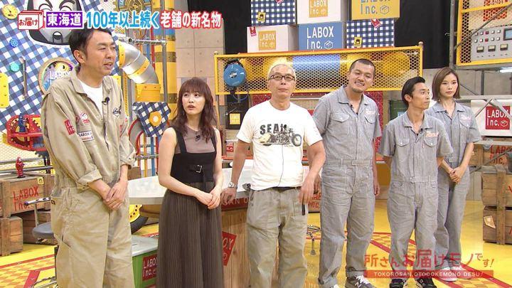 2019年09月01日新井恵理那の画像33枚目