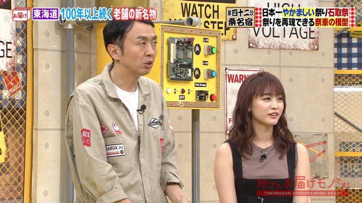 2019年09月01日新井恵理那の画像34枚目