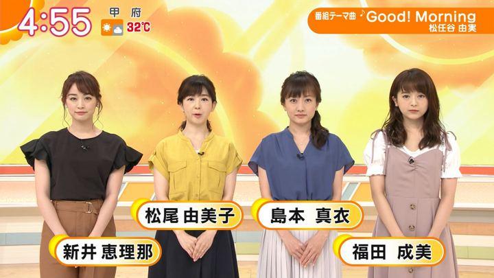 2019年09月02日新井恵理那の画像02枚目