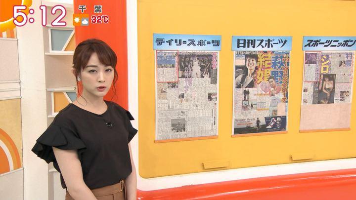 2019年09月02日新井恵理那の画像04枚目