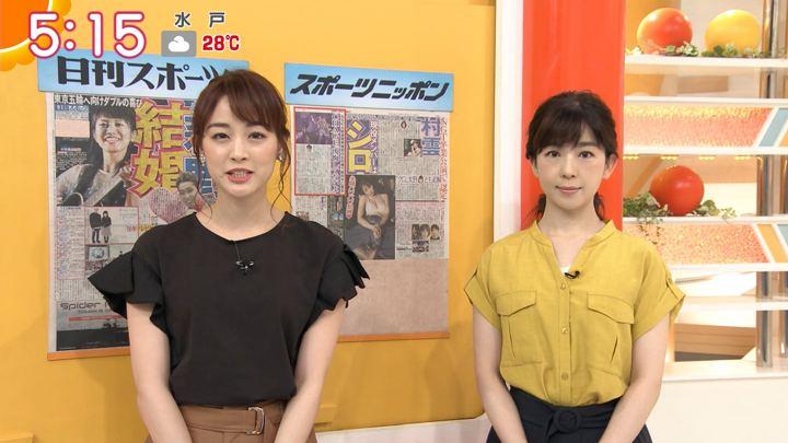 2019年09月02日新井恵理那の画像06枚目