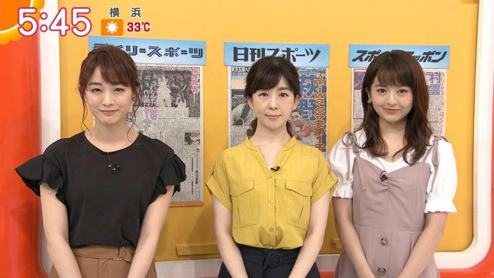 2019年09月02日新井恵理那の画像12枚目