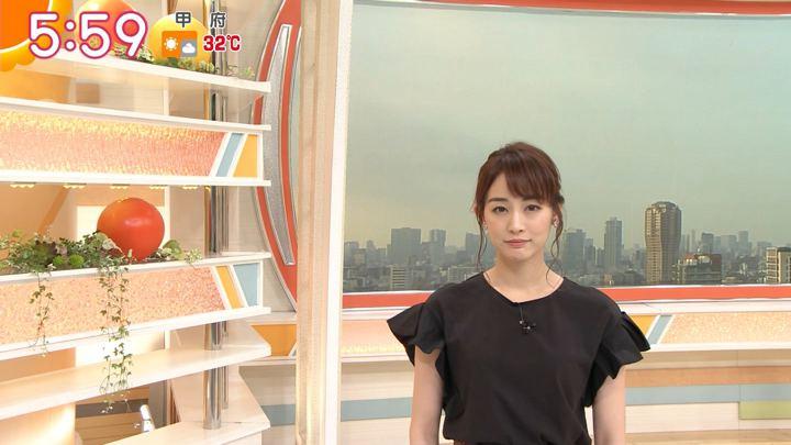 2019年09月02日新井恵理那の画像13枚目