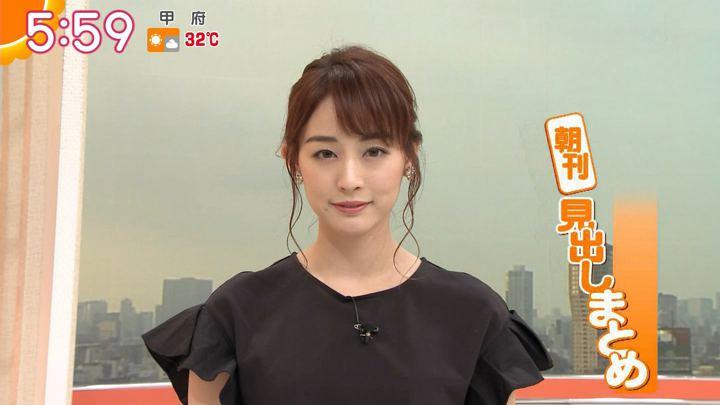 2019年09月02日新井恵理那の画像14枚目