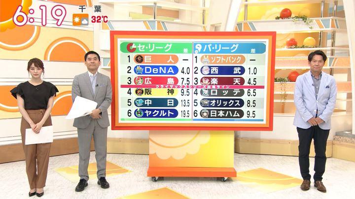 2019年09月02日新井恵理那の画像15枚目
