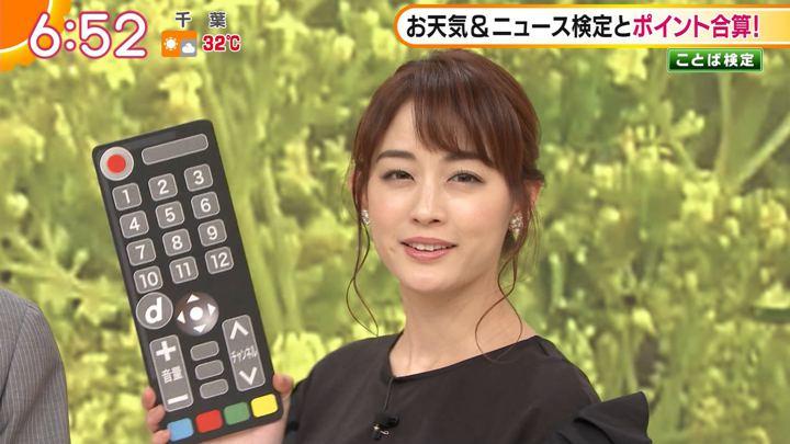 2019年09月02日新井恵理那の画像16枚目
