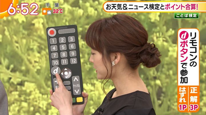 2019年09月02日新井恵理那の画像17枚目