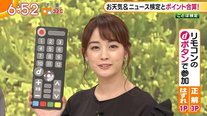 2019年09月02日新井恵理那の画像18枚目