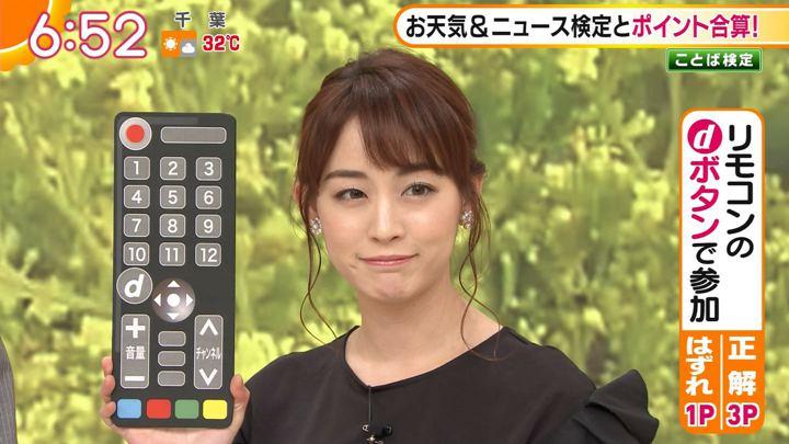 2019年09月02日新井恵理那の画像19枚目