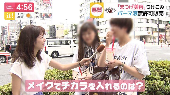 2019年06月25日海老原優香の画像01枚目