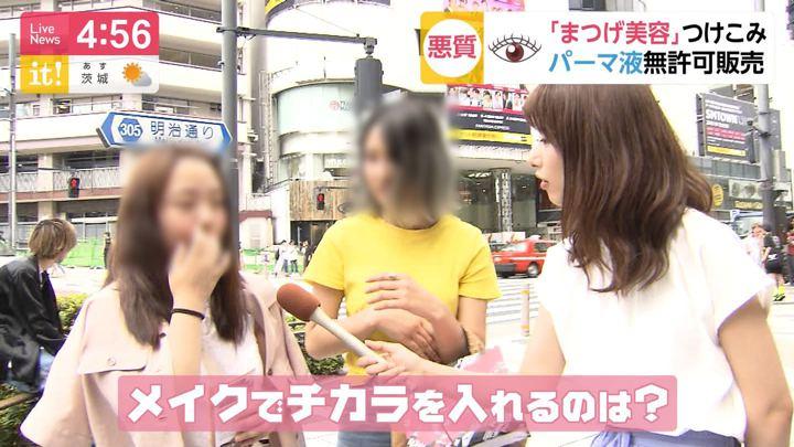 2019年06月25日海老原優香の画像02枚目