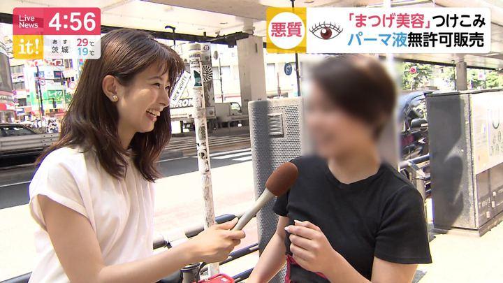 2019年06月25日海老原優香の画像03枚目