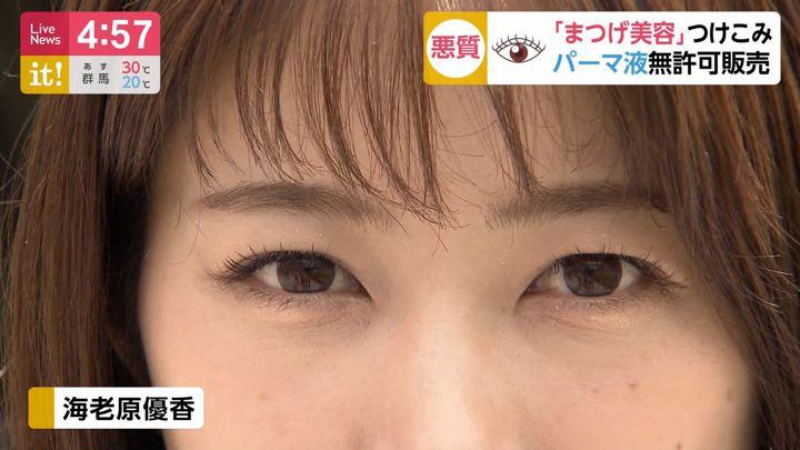 2019年06月25日海老原優香の画像05枚目