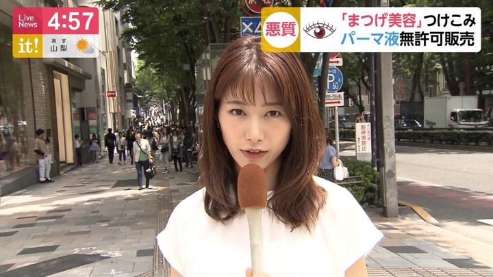 2019年06月25日海老原優香の画像06枚目