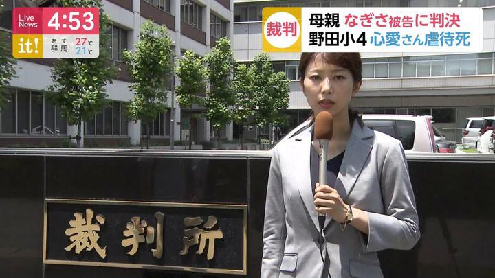 2019年06月26日海老原優香の画像01枚目