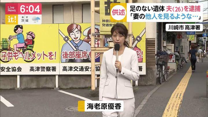 2019年06月28日海老原優香の画像01枚目