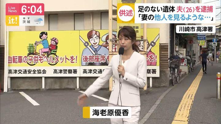 2019年06月28日海老原優香の画像02枚目