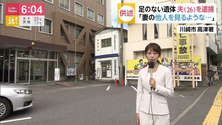 2019年06月28日海老原優香の画像03枚目