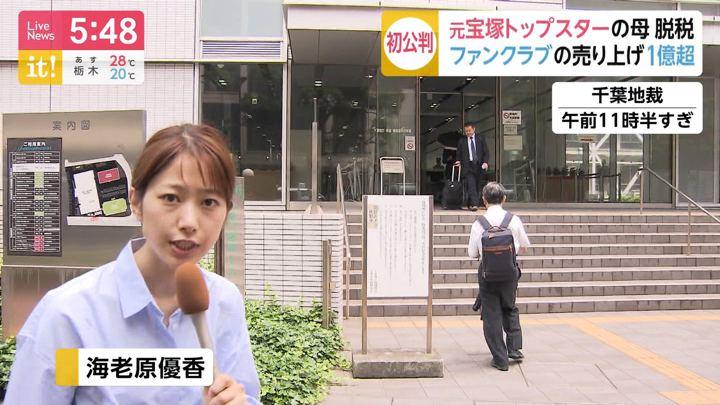 2019年07月03日海老原優香の画像01枚目