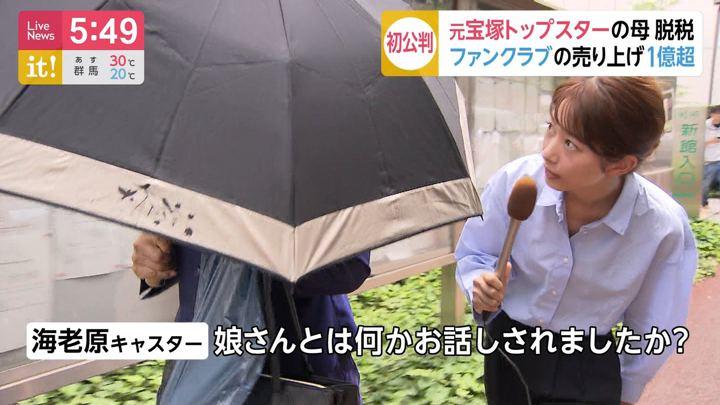 2019年07月03日海老原優香の画像04枚目