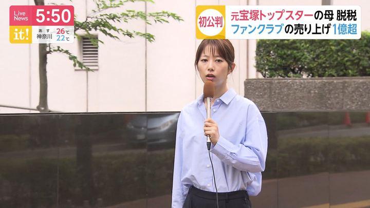 2019年07月03日海老原優香の画像05枚目
