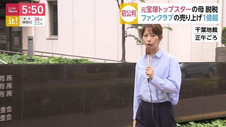 2019年07月03日海老原優香の画像07枚目