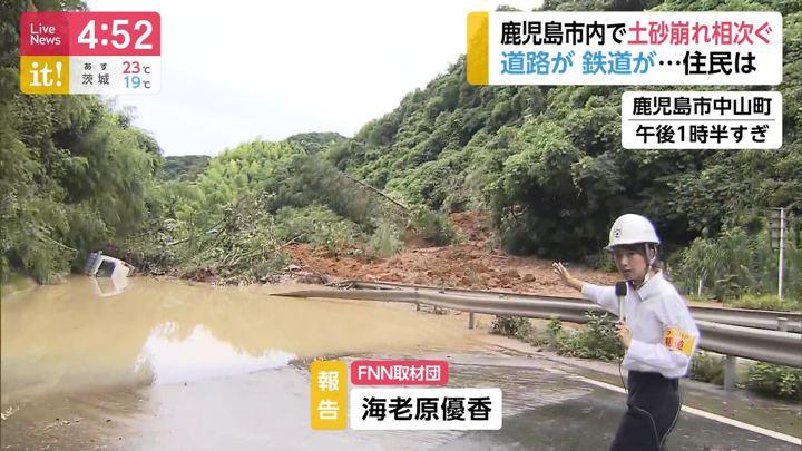 2019年07月04日海老原優香の画像02枚目