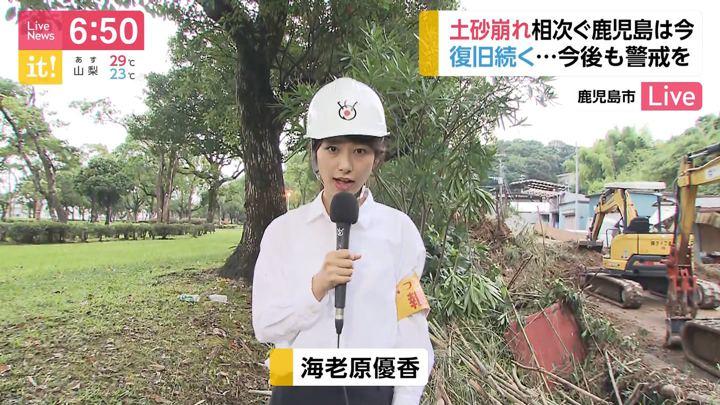 2019年07月04日海老原優香の画像04枚目