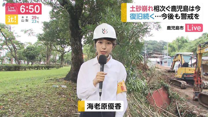 2019年07月04日海老原優香の画像05枚目
