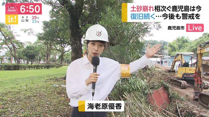2019年07月04日海老原優香の画像06枚目