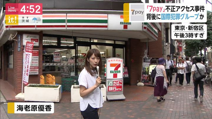 2019年07月05日海老原優香の画像02枚目
