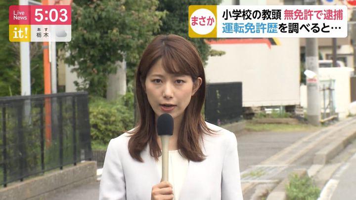 2019年07月09日海老原優香の画像01枚目